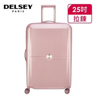 【DELSEY 法國大使】TURENNE-25吋旅行箱-粉紅(00162182009)