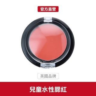 【英國 MISS NELLA】Miss NELLA 兒童水性腮紅-石榴果紅(兒童水性化妝品)