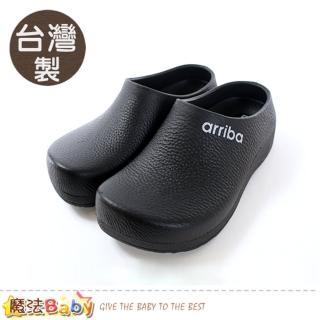 【魔法Baby】廚師鞋 台灣製輕量防水防油防撞工作鞋(sd7039)