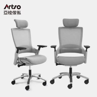 【Artso 亞梭】銀翼CL椅(超舒適肩頸背腰完全密合支撐人體工學椅/辦公椅/電腦椅/健康傢俱)