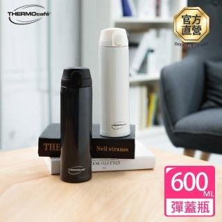 【THERMOcafe】凱菲不鏽鋼真空保溫瓶0.6L(JCL-600XT)