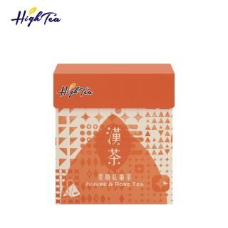 【High Tea】美顏紅棗漢方茶5g x 10入(天然中藥草本精心調配)