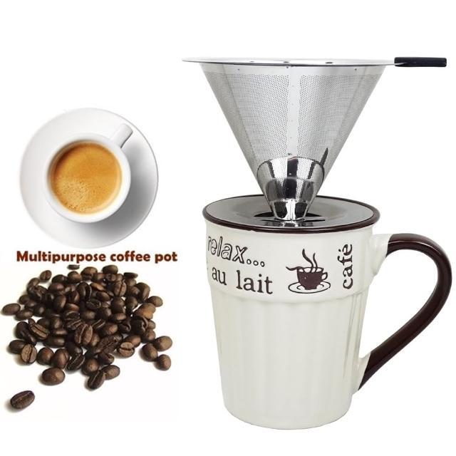 【咖啡沖泡組6】大號316不銹鋼濾杯+400cc休閒時刻馬克杯/泡咖啡 泡茶濾杯 手沖咖啡濾器(2入隨機出貨)