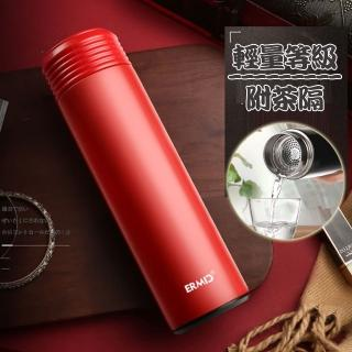 【NECO.L】輕量不鏽鋼濾茶真空保溫杯480ml(紅)