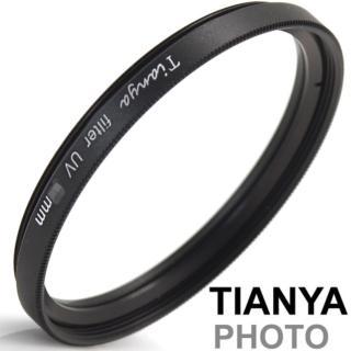 【Tianya天涯】40.5mm保護鏡UV濾鏡-無鍍膜非薄框(鏡頭保護鏡