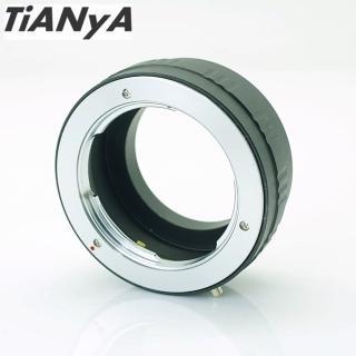 【Tianya天涯】Minolta美能達MD/MC/SR鏡頭轉成Sony索尼E接環的鏡頭轉接環(MD轉E MD轉NEX MD-E MD-NEX)