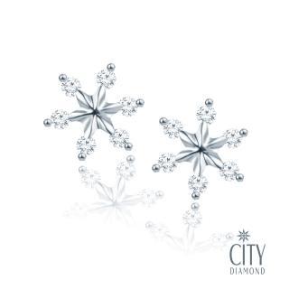 【City Diamond 引雅】銀色雪片白K金耳環