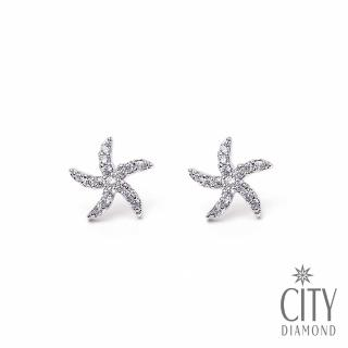 【City Diamond 引雅】閃耀之星/星星白K晶鑽耳環