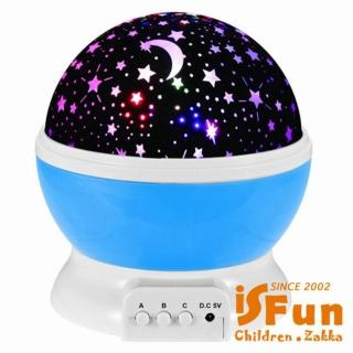 【iSFun】月夜星河*旋轉浪漫特效USB投影夜燈