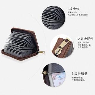 【玩皮工坊】日韓版真皮頭層牛皮26卡片位拉鍊卡片包卡片夾卡片套卡包卡夾卡套CB130(10色可選)