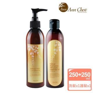 【AnnChen陳怡安手工皂】複方精油洗髮露滋養護髮組(深層控油)