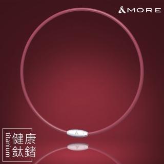 【&MORE 愛迪莫】健康鍺鈦項鍊-MEGA POWER II-紅運當頭(新春好運色.限量發售)