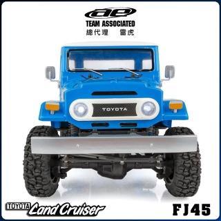 【Team Associated】CR12 豐田1977 Land Cruiser FJ45 四驅攀岩車6030AE-40003(攀岩車)
