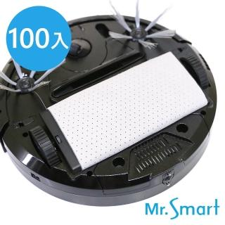 【Mr.Smart】9S掃地機專用 3M高效能除塵紙(100入)