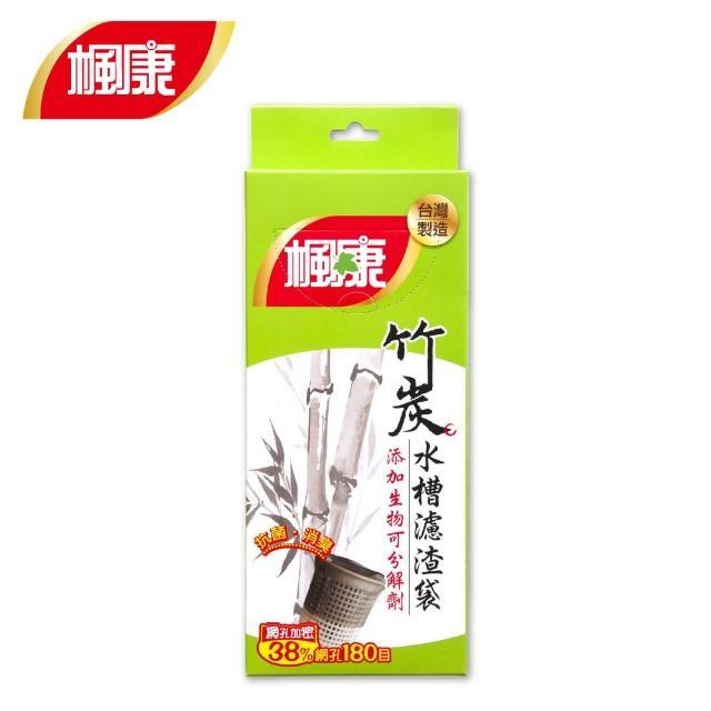 【楓康】竹炭消臭水槽濾渣袋(100入)/