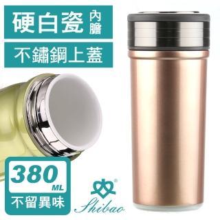 【香港世寶SHIBAO】隱藏式提環經典陶瓷保溫杯-香檳金(380ml)
