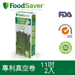 【75折加購】美國FoodSaver-真空卷2入裝 11吋
