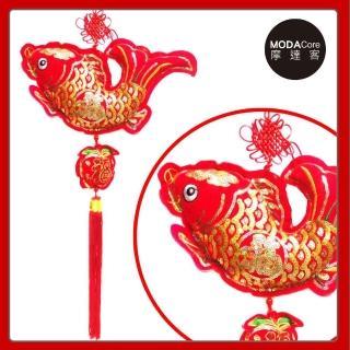 【摩達客】農曆春節新年元宵 絨金刺繡亮片#35魚福單串流蘇吊飾掛飾