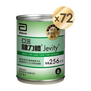 【亞培】健力體-提供纖維長期管灌(237ml x24入 x3箱)