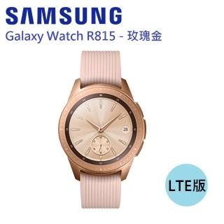 【SAMSUNG 三星】Galaxy Watch 1.2吋 LTE-R815 玫瑰金(42mm)