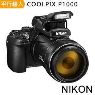 【Nikon 尼康】COOLPIX P1000 125倍光學變焦4K望遠類單眼(中文平輸)