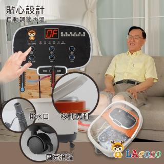 【盛竹如溫馨推薦】19公升LAPOLO微電腦噴淋足浴機(LA-6201)