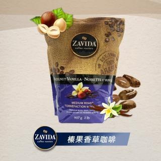 【加拿大ZAVIDA雅菲達】榛子香草咖啡豆(907克)