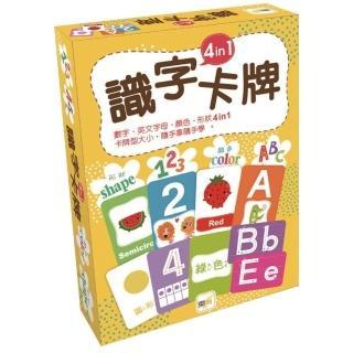 識字卡牌 4in 1 (數字、英文字母、顏色、形狀 )
