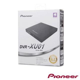 【Pioneer 先鋒】DVR-XU01T 8X外接式DVD燒錄機(黑)