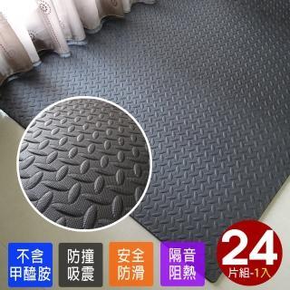 【Abuns】工業風鐵板紋62CM黑色大巧拼地墊-附收邊條(24片裝-適用3坪)