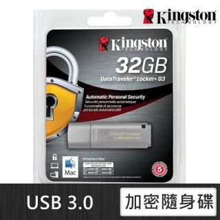 【Kingston 金士頓】金士頓 DataTraveler Locker+G3 32GB 加密隨身碟(DTLPG3/32G)