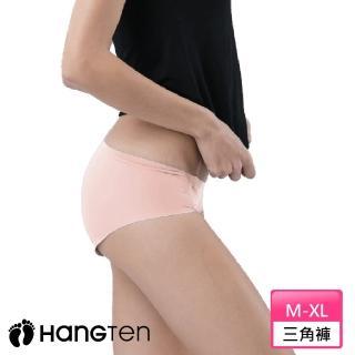 【Hang Ten】HANG TEN 零束縛無痕三角褲_膚_HT-C21001(HANG TEN/女內著)