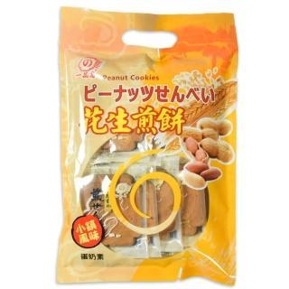 【一品名煎餅】彰化田中人氣煎餅-花生口味(200g 蛋奶素)