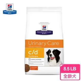 【Hills 希爾思】處方犬用飼料 c/d Multicare 全效配方(8.5磅 泌尿道保健 泌尿處方 狗飼料)