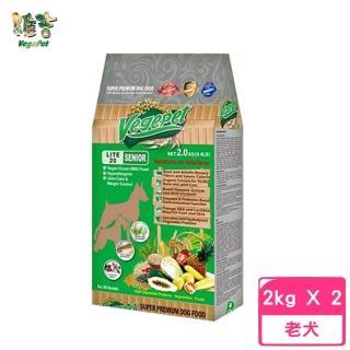 【VegePet 維吉】VP專業級老犬素狗食 2kg(2包組)(贈 外出試吃包*6)