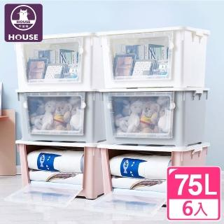 雙開大容量居家收納整理箱滑輪箱-6入(隨機色)