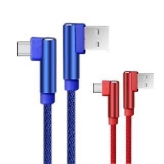 【QLA】LC120 鋁合金L型TYPE C充電傳輸線