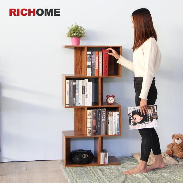 【RICHOME】MITCH原創高書櫃(胡桃木色)