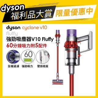 【限量福利品 dyson 戴森】Cyclone V10 Fluffy SV12 無線手持吸塵器(下殺再贈4千元贈品)