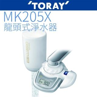 【TORAY 東麗】生飲淨水器迷你型(MK205X)