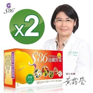 【s86】日本專利雙茶花速纖酵素2盒入(黃王霜瑩醫生推薦-檸檬型適用)