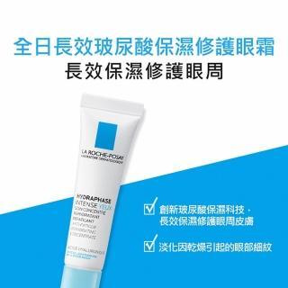 【理膚寶水】全日長效玻尿酸保濕修護眼霜 15ml(保濕眼周)