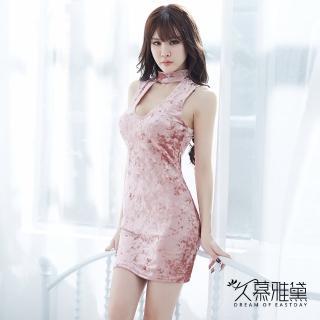 【久慕雅黛】雪花金絲絨優雅連身裙睡衣(粉色)