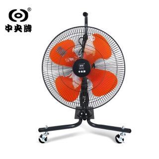 【中央牌】18吋 工業用推扇(KMY-1845)
