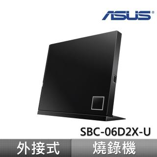 【ASUS 華碩】SBC-06D2X-U 外接式藍光Combo機