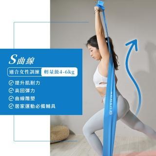 【Ushas】多用途訓練拉力帶 皮拉提斯帶 TPE環保材質 瑜珈帶 伸展帶 拉筋 運動 瘦身 中強度阻力帶(彈力帶)