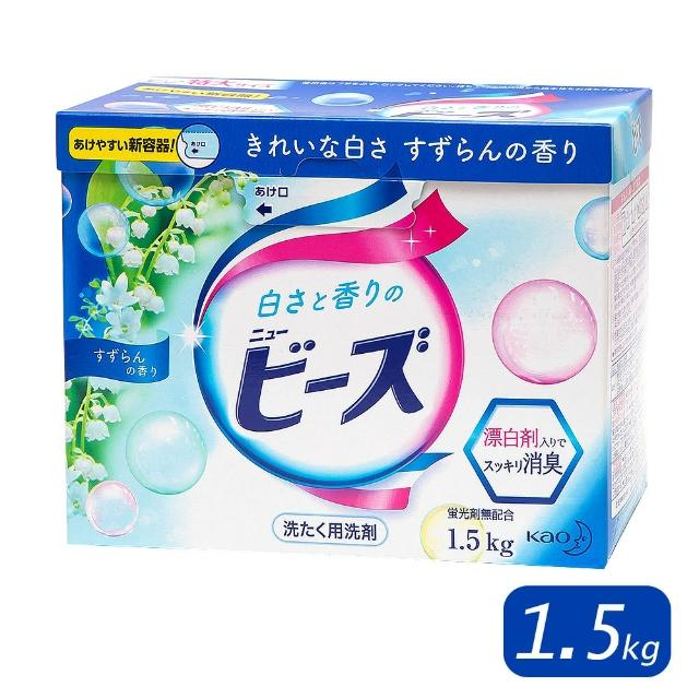 【日本Kao】鈴蘭花香洗衣粉-1.5kg(特大限量版)/