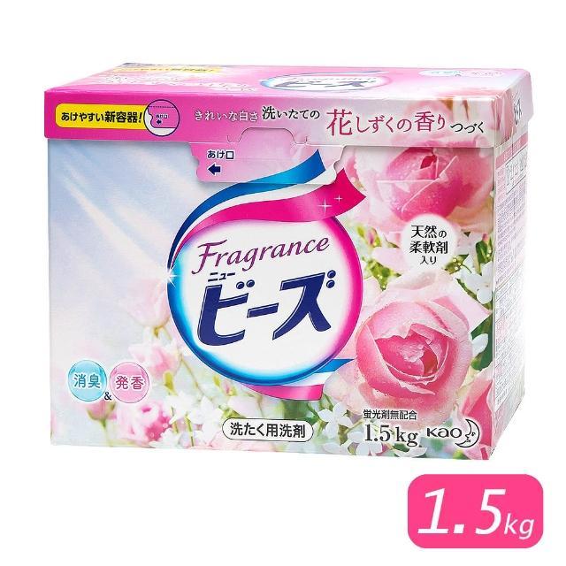 【日本Kao】玫瑰果香洗衣粉-1.5kg(特大限量版)/