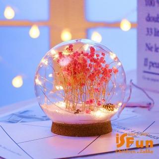 【iSFun】夢幻水晶球*聖誕雪花情境玻璃球燈/粉乾燥花