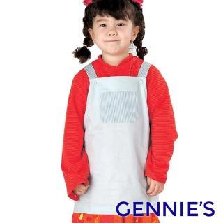 【Gennies 奇妮】Babyhood兒童電磁波防護吊帶背心上衣(丈青/淺卡/粉/水藍BQ25)